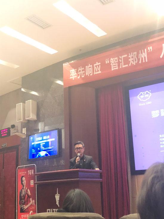 深圳珠宝首饰设计师协会会长杜半