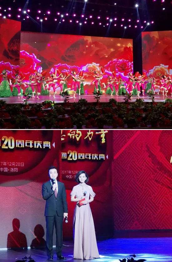 思想的力量——金鑫集团20周年庆典晚会