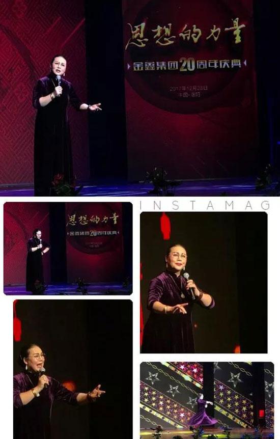河南民间表演艺术家、中国豫剧马派优秀传人之一——边玉洁