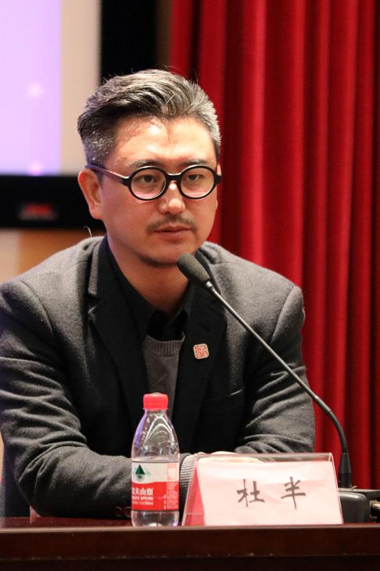 深圳市珠宝首饰设计师协会会长杜半