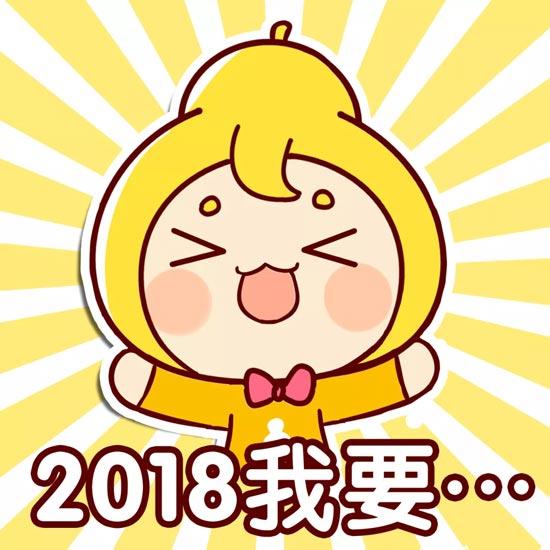 金鑫珠宝:2017,再见;2018,你好