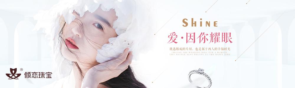 云南省昆明市倾恋千赢国际客户端下载有限公司