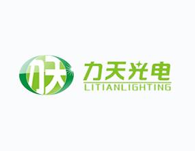 深圳市力天光电科技有限公司