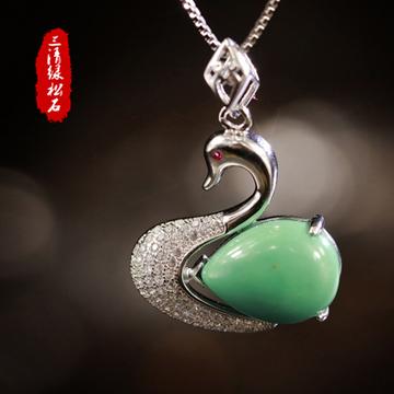 三清珠宝纯天然精品原矿高瓷天鹅项