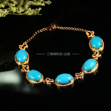 三清珠宝高瓷蓝镶嵌K金绿松石手链