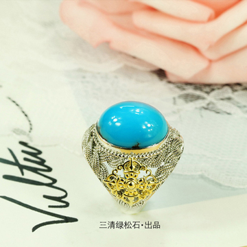 三清珠宝高瓷蓝镶嵌S925银男戒