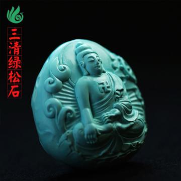 三清珠宝原石雕刻苏工雕刻项坠挂件
