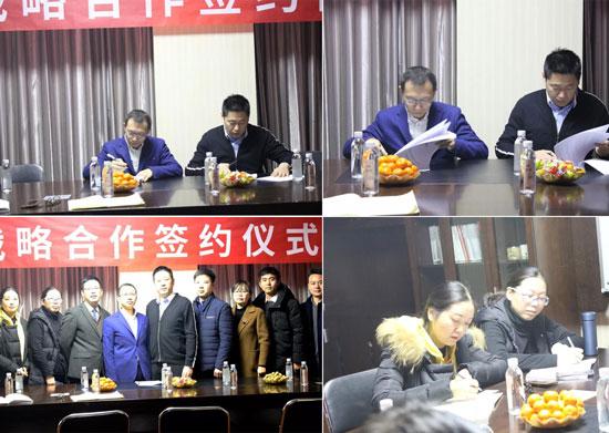 金鑫珠宝、金一文化与拉卡拉签约达成战略合作