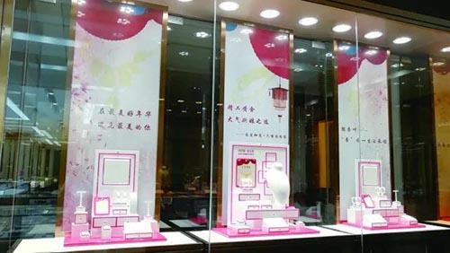 六桂福珠宝道具和营业配品微升级成果展示