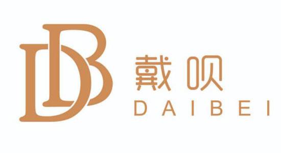 深圳市戴呗珠宝首饰有限公司(以下简称:戴呗珠宝)是从事珠宝设计,研发
