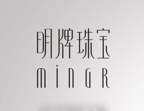 浙江日月首饰集团有限公司