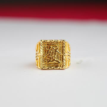 神都沙金奢华[發]戒指