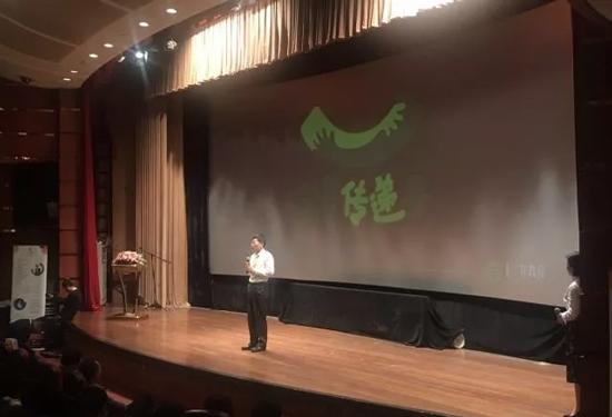"""中宝协上海办事处揭牌仪式,""""2018千赢国际客户端下载·赋能·起航""""公开课"""