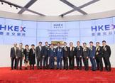 热烈祝贺金猫银猫集团在香港交易所成功上市!