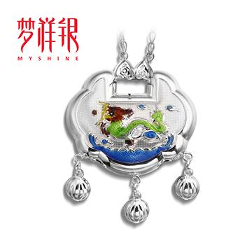 梦祥银【龙】银锁