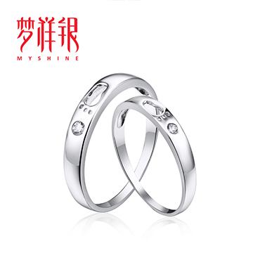 梦祥银时尚情侣银饰戒指