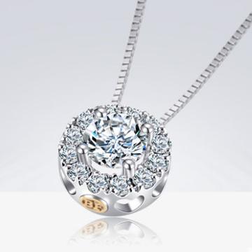 蓝色火焰项链钻石18K金群镶吊坠锁