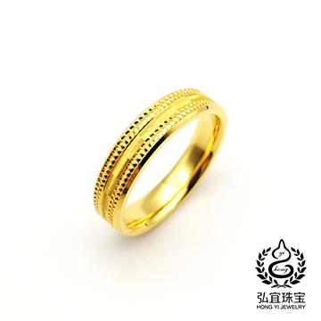 弘宜珠宝时尚K金戒指