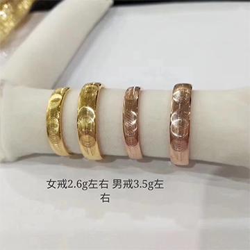 弘宜珠宝时尚K金情侣戒指
