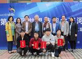 世界技能大赛河南选拔赛千赢国际客户端下载加工项目圆满落幕