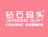 钻石码头千赢国际客户端下载