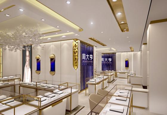 【钻石加盟】开周大亨珠宝加盟店怎样满足消费者需求图片