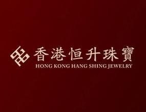香港恒升珠宝