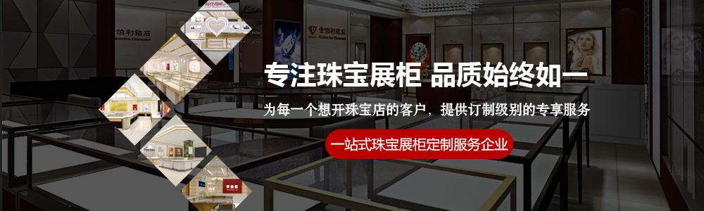 北京金首艺装饰工程有限公司