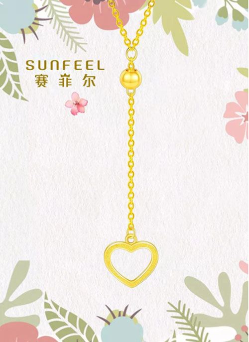 赛菲尔无焊料黄金,戴最纯的金,安最美的心