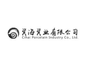 景德镇瓷海瓷业有限公司