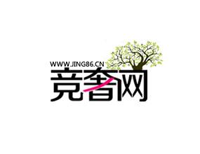 厦门香奢网科技有限公司