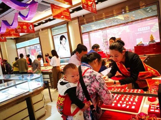 微5联盟,黄金千赢国际客户端下载文化节