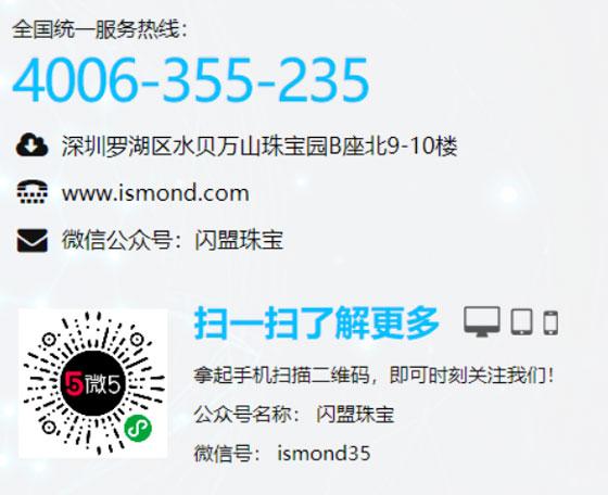 闪盟千赢国际客户端下载联系方式