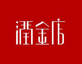 深圳市智艺润投资发展有限公司