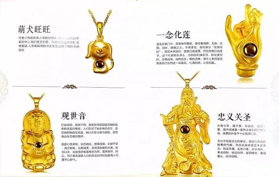 3D硬金&纳米微雕《守福·善愿》系列