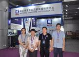 博览矿晶开眼界 科技服务增保障——NGTC为第六届矿博会品质提升保驾护航