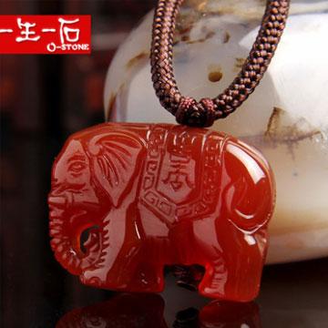 一生一石吉祥如意大象天然红玛瑙吊