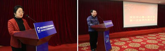 工会主席沈美冬(左)、工会副主席赵建强(右)向大会作报告