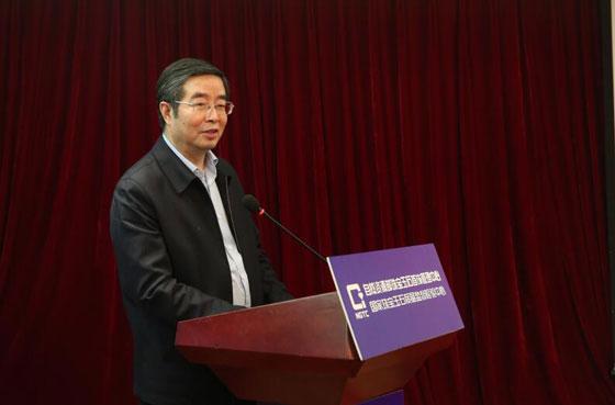 中心党委书记、主任叶志斌致辞