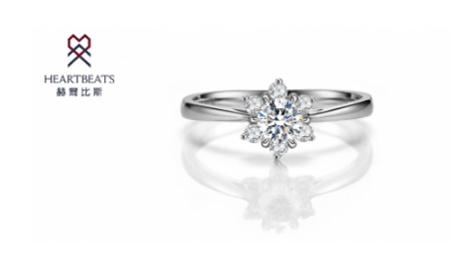 婚芭莎·中国婚博会将首次在成都举行 赫尔比斯珠宝推出专属优惠活动