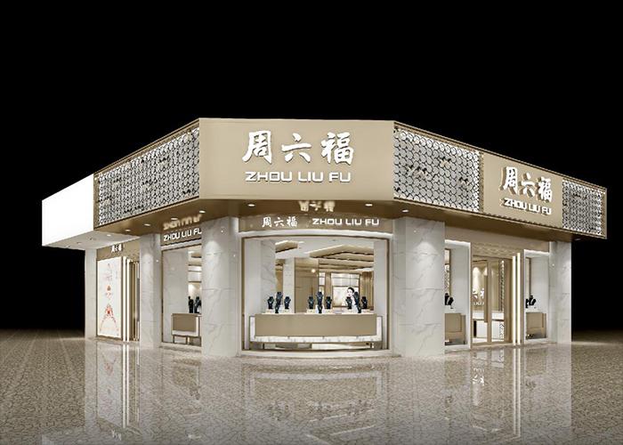 周六福珠宝店面整体效果图