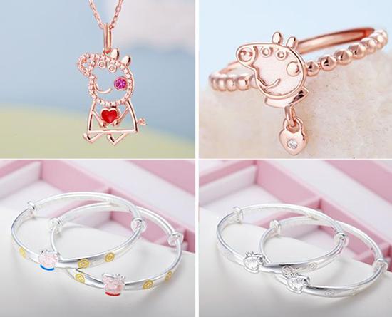 小猪佩奇珠宝入驻梦祥,小猪佩奇珠宝加盟