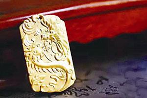 黄金饰品流行趋势