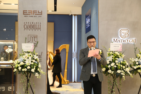 MATRO GBJ美罗国际珠宝总经理沈凯上台发表开业致辞