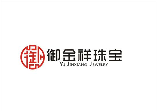 御金祥珠宝与中国珠宝招商网达成合作