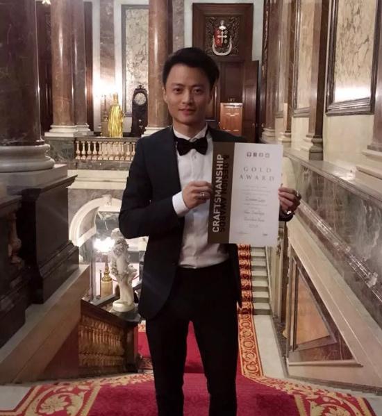 中国设计师获英国金匠精工艺与设计大赛高级珠宝组金奖