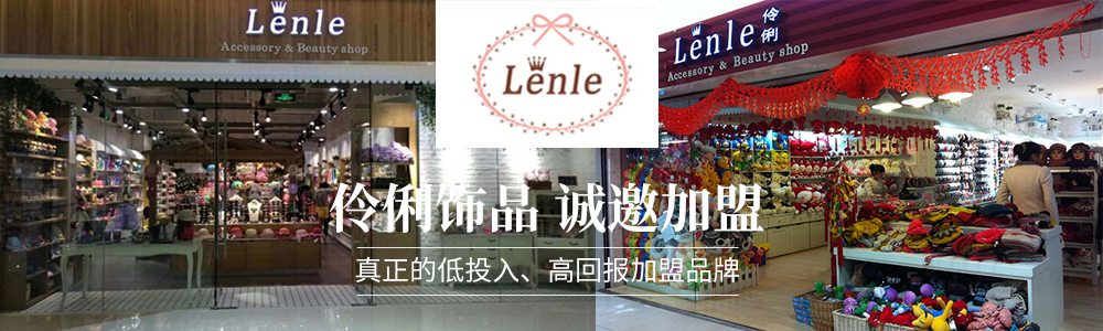 杭州凯蓝品牌管理有限公司