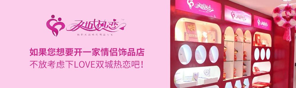 廣州雙城熱戀創意文化傳播有限公司