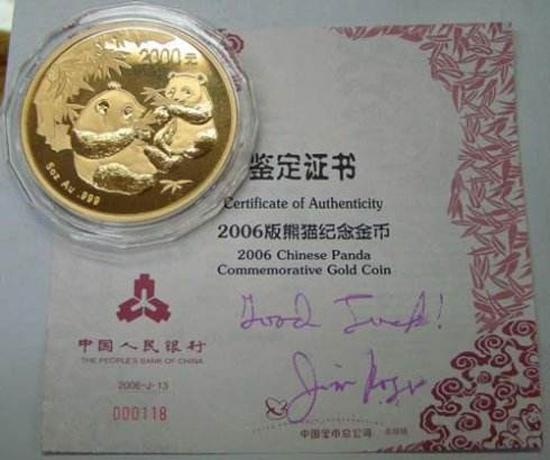 新中国发行的金银币,国宝级的艺术品