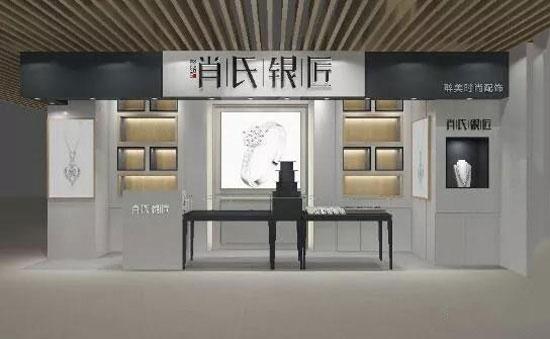 北京银饰品牌加盟,北京银饰品牌加盟哪个好,肖氏银匠
